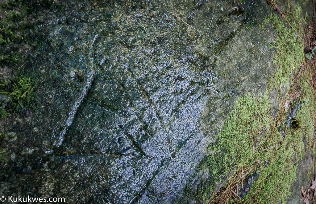 Abstract Human Figure at Bedford site
